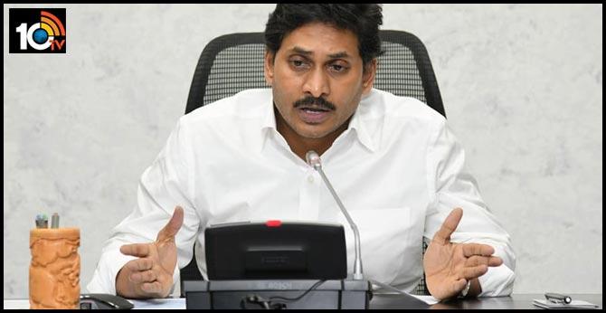 ap govt release welfare schemes, govt activities calendar