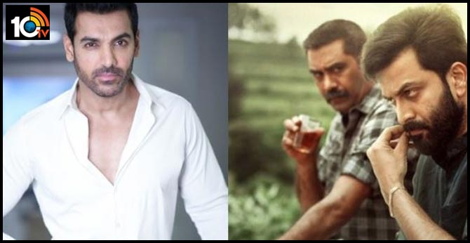 John Abraham to remake Prithviraj's Ayyappanum Koshiyum in Hindi