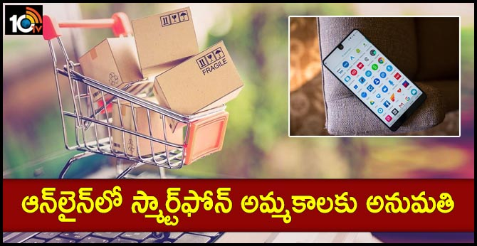 You can now buy smartphones, laptops and other non-essential items online in lockdown but there is a catch