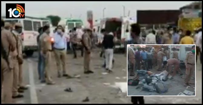 23 migrant workers killed Uttar Pradesh