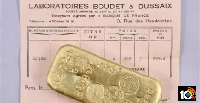 10-year-olds find gold bars worth Rs 64.7 lakhs while making makeshift den in garden