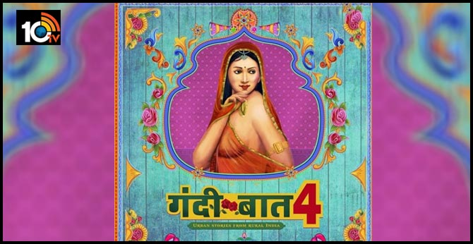 ALTBalaji CEO: Small town India discovering OTT platforms; 'adult' no more a taboo word