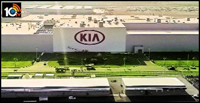 Kia Motors IN Kookhyun Shim has issued a statement on investing further in Andhra Pradesh