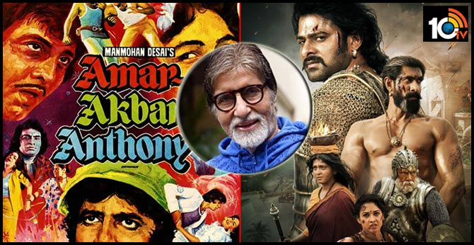 'Amar Akbar Anthony' is estimated to have made Rs 7.25 crore in those days.