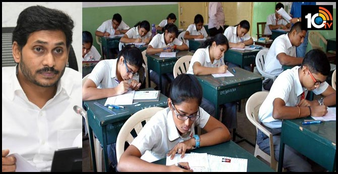 Andhrapradesh 10th Class Exams No BIT Paper