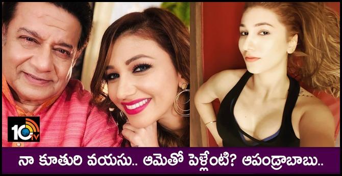 Anup Jalota Reacts to Wedding Rumours with Jasleen Matharu