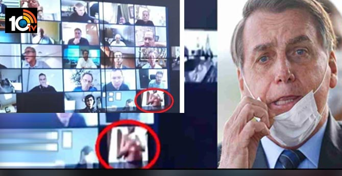 Man Accidentally Appears Naked During Zoom Meeting With Brazil President
