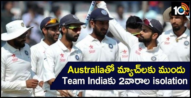 Team India ready for a two-week isolation period in Australia: Senior BCCI Official