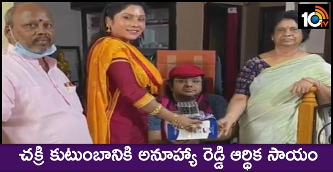 Dr Anuhya Reddy Helps Music Director Chakri's Brother