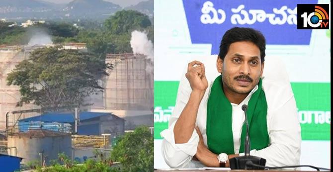 CM Jagan Press Meet | Industries & Infrastructure