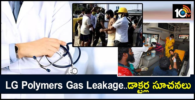 LG Polymers Gas Leakage .. Doctors' Reference