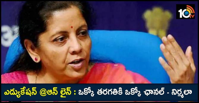 Education @ Online Minister Nirmala Sitharaman Press Meet