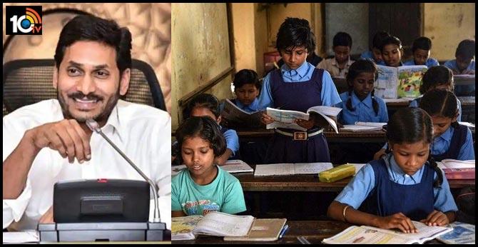 English Study andhra pradesh NCERT Report