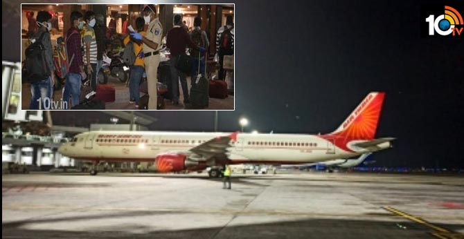 First Vande Bharat Flight among 163 Indians to Hyderabad from Kuwait