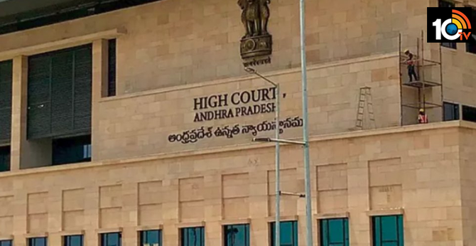 Hi-Court Notices to Another 44Members