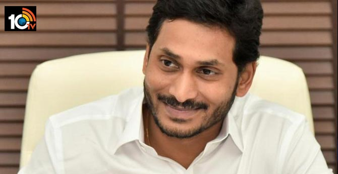 Intellectual Conferences Chaired byCM YS Jagan Mohan Reddy