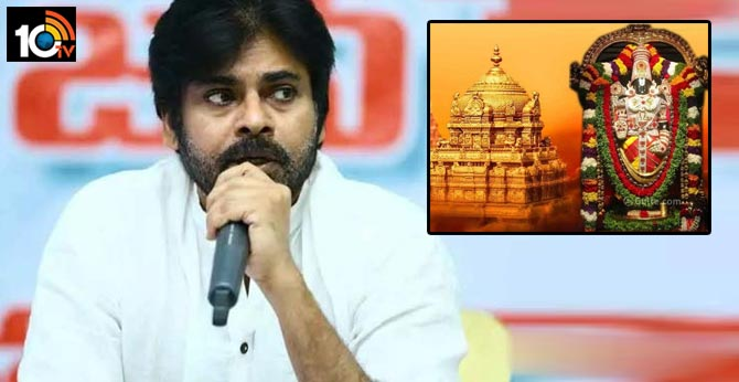 Janasena chief Pawan Kalyan responds on TTD decision to sell Srivari lands