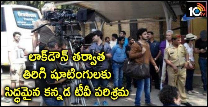Kannada TV industry all set to resume production
