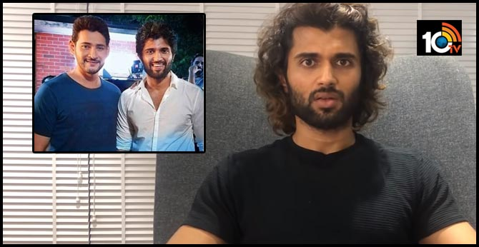 Kill Fake News and Gossip Websites-Vijay Deverakonda