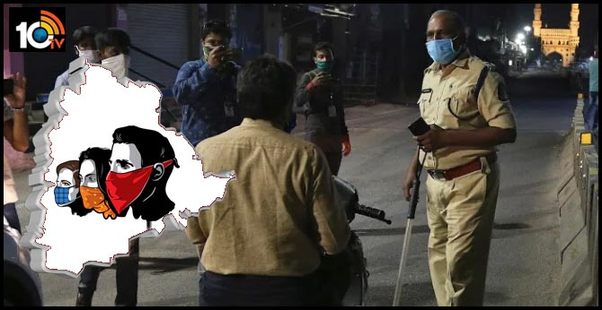 Mask in Telangana .. How many people fine