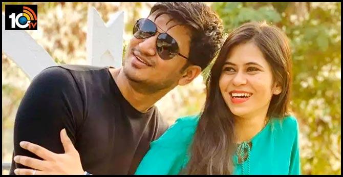Nikhil's Marriage Tomorrow