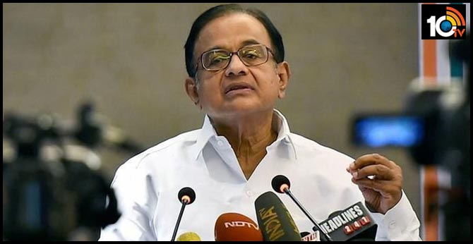 """RBI Must Bluntly Tell Government, Do Your Duty"", Says P Chidambaram"
