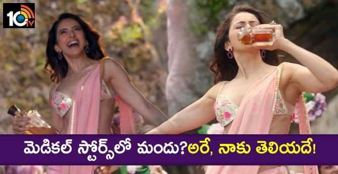 Rakul Preet Singh Counter Tweet on Trollers