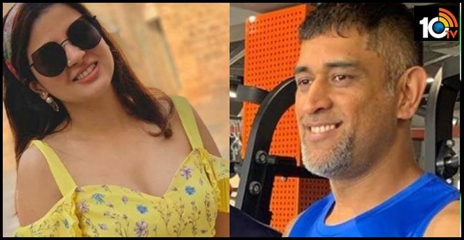Sakshi quashes rumours of MS Dhoni's retirement
