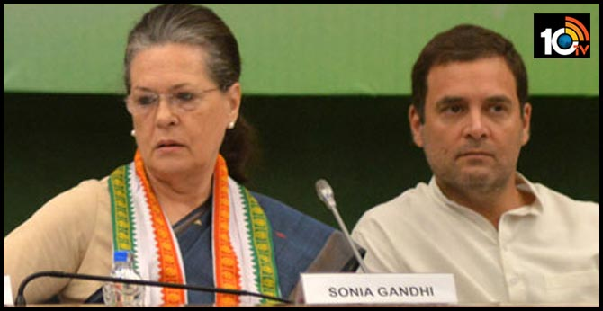 Sonia Gandhi to chair opposition meet over migrants' plight on Friday