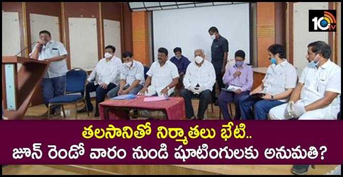 Talasani Srinivas Yadav and Producers interacting with media about the Present Situation of Film Industry & Covid - 19