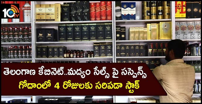 Telangana Cabinet suspense on liquor sales