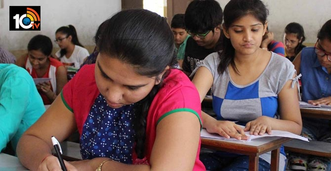 Telangana EAMCET form 2020, July 06