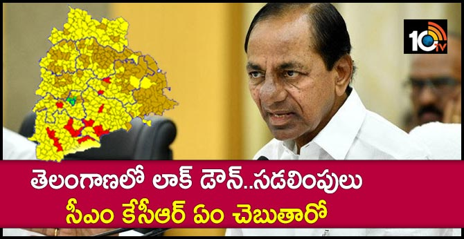 Telangana lockdown continues What does CM KCR say?