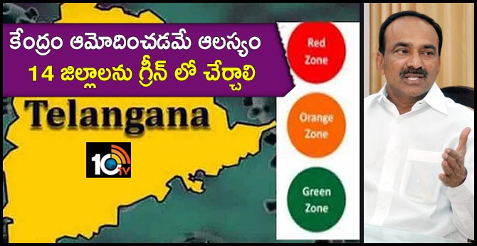 The 14 districts that came into the green zone in Telangana ..