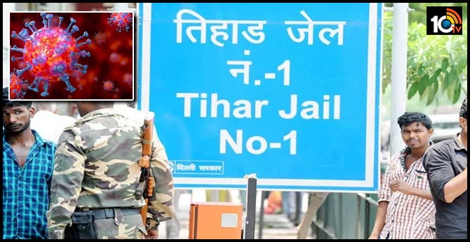 Tihar Jail inmates quarantined