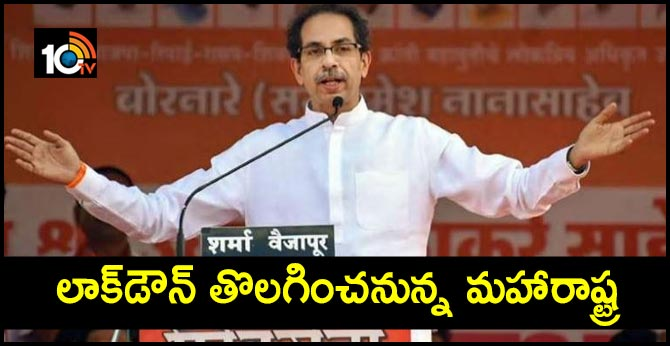 Lockdown Restrictions in Maharashtra to be Lifted Zone-wise: Uddhav Thackeray