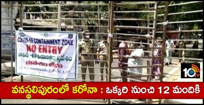 Vanasthalipuram Coronavirus infected from one person to 12 people