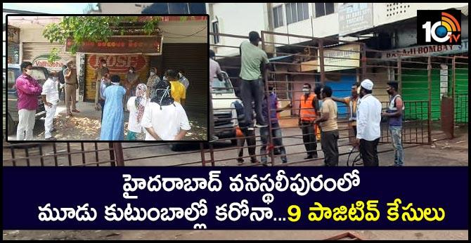 Three families affected by coronavirus at Vanasthalipuram in hyderabad