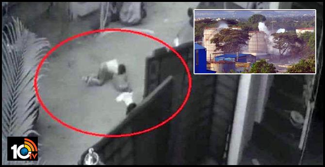 Visakha gas leakage incident ...CCTV footage