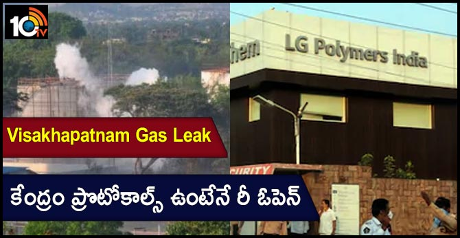 Visakhapatnam gas leak: Centre to issue safety protocol for reopening of units