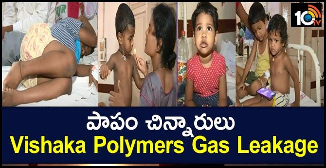 Vishakha Polymers Gas Leakage childrens treatmet