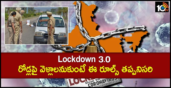 Lockdown 3.0: What are rules for travelling by road in your districts