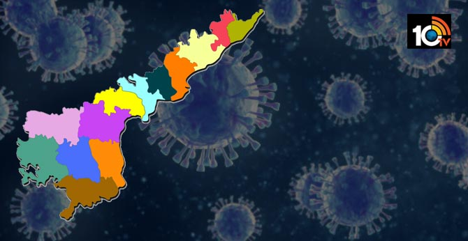 Corona Latest Update on Andhra Pradesh