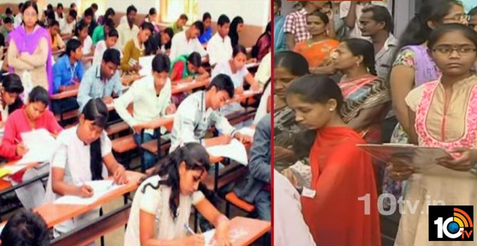 ap govt good news for tenth students