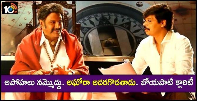 Boyapati About Balakrishna Aghora Getup