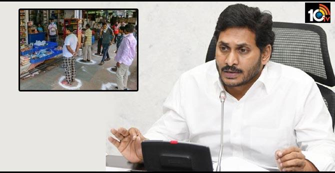 cm jagan key decision, permission to open shops