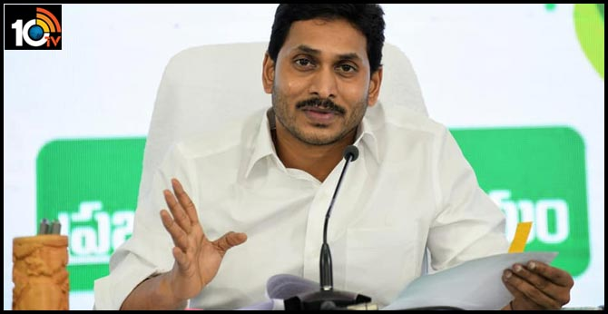 cm jagan review on his Rule of the year