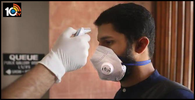 fever tests in every house in telangana