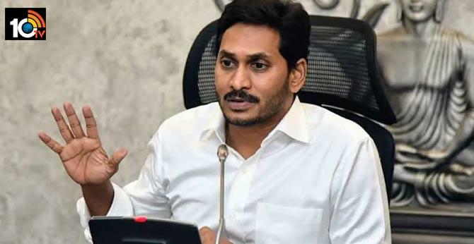 AndraPradesh Takes Key Decission on Health protocol