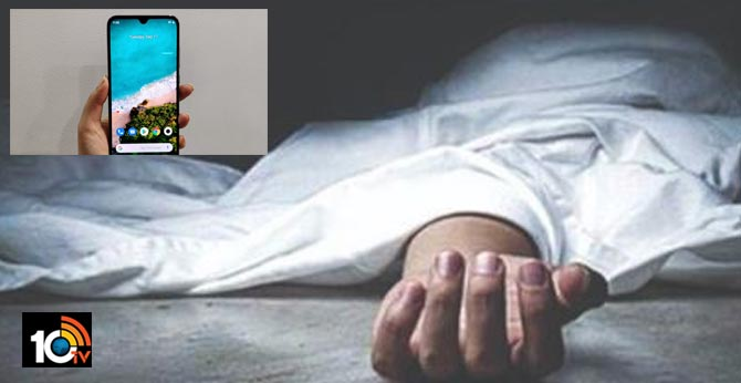 DelhiWoman commits suicide after husband refuses to buy smart phone